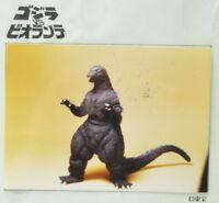 Godzilla Resin Model Kit VOLKS Japan Exclusive vs Biolante 1/350th scale RARE!