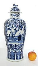 LGE ANTIQUE BLUE & WHITE CHINESE PORCELAIN VASE FIGURES BATS, KANGXI MARK 19TH C