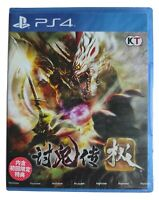 Toukiden Kiwami PlayStation PS4 Simplified Chinese Factory Sealed