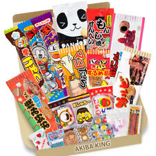 Trial Japanese party Snack Dagashi BOX 20 pcs chocolate umaibo kitty marshmallow