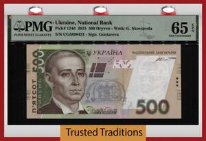 TT PK 124d 2015 UKRAINE NATIONAL BANK 500 HRYVEN PMG 65 EPQ GEM UNCIRCULATED!