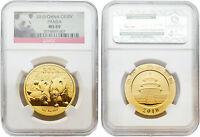 China 2010 G500Y Panda 1 oz Gold Coin NGC MS69