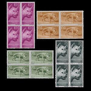 Sellos España.SAHARA  1957.Día del Sello.Serie Blq4. MNH. Edifil.142-145