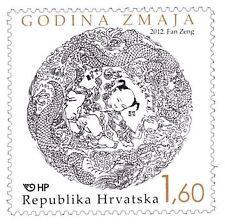 Croatia Dragon Stamp 2012 (UNC) 全新 2012年 克罗地亚 龙年邮票