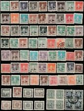 CHINA MINT/USED STAMPS LOT (07)
