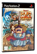 Used PS2 Dragon Quest KYARAKUTAZU the large adventure 3 Japan Import