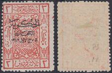 1925 Saudi Arabia HEJAZ */MLH Mi.79b, SC#L96, SG#121, black ovpt. [sr3405]