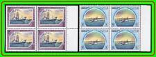 UNITED ARAB EMIRATES (UAE) 1989 POSTAL SERVICE blks 4 SC#283-84 MNH PLANES SHIPS