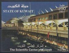 Kuwait 2002 ** Bl.13 Wissenschaftszentrum Scientific Center
