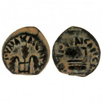 Biblical Coin ~ Pontius Pilate 29AD Simpulum (P29156)