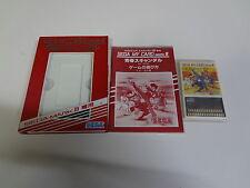 Seishun Scandal Sega Mark III / Master System Japan