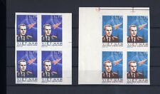 TOP VIETNAM 1961, MiNr. 181 U - 182 U als Viererblocks, **, SPACE, LUXUS, E10