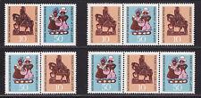 Postfrische Briefmarken aus der DDR (ab 1945) mit Kunst-Motiv
