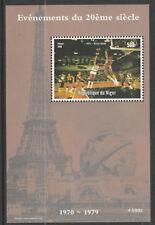 Niger Rep 6233 - 1998 EVENTS OF 20th CENTURY  KARIM ABDEL BASKETBALL m/sheet u/m