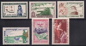 Cambodia  1960  Sc # 82-87   VLH   (1012)
