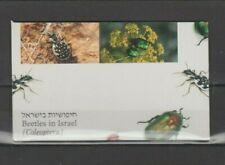 "Israël 1994, Carnet de timbres "" Israël "" neuf MNH, bien"