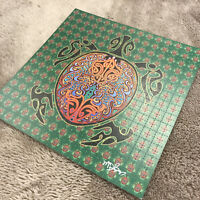 """Perforated Blotter Art - """"Tribal Terrapin"""" Design - Signed by Artist Mike DuBois"""