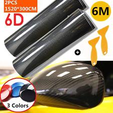 Mioke 2PCS 6D Carbon Fibre Vinyl Adhesive Wrap for Car,Super High Glossy,1520 x