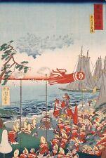 ☆Museum Worthy☆ KAWANABE KYOSAI (EDO 1863) Woodblock Print Tokaido Hiroshige