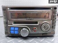 Alpine MDA-W900J CD MD Player Deck Head Unit Car Stereo Audio
