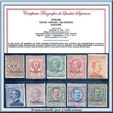 1917-18 UffIci Postali Estero Cina Pechino n. 8/17 Certificato Nuovi Integri **