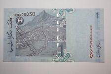 (PL) NEW: RM 1 HW 0000030 UNC 5 ZERO SUPER LOW FANCY ALMOST SOLID NUMBER