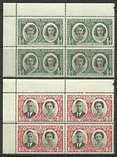 SOUTHERN RHODESIA KGV1 1947 ROYAL VISIT CORNER BLOCKS MINT