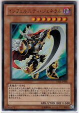 Yu-Gi-Oh Infernity General YF03-JP001 Ultra Rare Mint