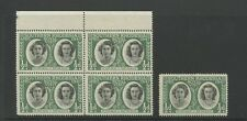 SOUTHERN RHODESIA ERROR 1947 PRINCESS VIGNETTE COLOUR SHIFT...TOP MARGINAL BLOCK