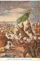 Guerra italo turca - Assalto - 1912 / pubblicità prodotti Neumann
