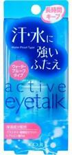 Koji Double Eyelid Active Eye Talk Glue 13ml Waterproof from Japan