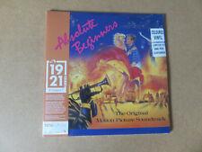 Absolute Beginners 2020 HMV Ltd Vinyl David Bowie Very Low Number 24