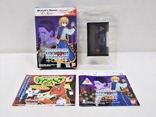WS - Hunter Hunter: Michibikareshi Mono - Boxed. WonderSwan, Japan Bandai. 35025