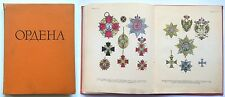 """100% Original! Soviet Book Catalog """" Foreign and Russian Awards Orders """" 1963"""