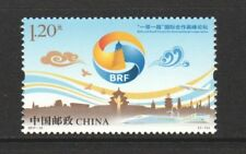 P.R. OF CHINA 2017-10 BELT & ROAD FORUM FOR INT'L CO-OPERATION SET 1 STAMP MINT