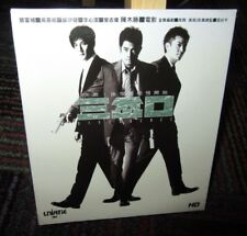 DIVERGENCE 2-DISC VCD MOVIE, VIDEO CD, MANDARIN LANGUAGE / ENGLISH SUBTITLES,GUC