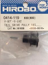 0414-119 Hirobo RC Helicopter Freya Tail Drive Pulley 18T New In Package 0414119