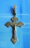 #2396# Vintage/ Jolie médaille Insigne Croix Religieuse/ Croix: Rare/ Déposé