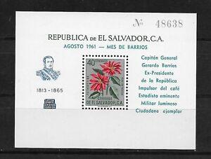 E6571 El Salvador SOUVENIR SHEET AGOSTO 1961 GERARDO BARRIOS FLOWERS