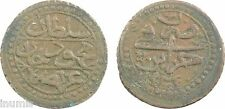 Algérie, Mahmoud II, 5 Asper, AH 1240, cuivre - 2