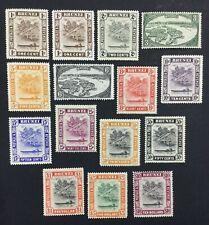 MOMEN: BRUNEI SG #79-92 1947 MINT OG NH £180++ LOT #5568