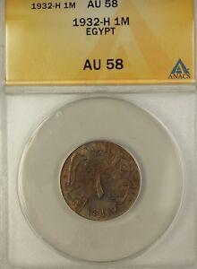 1932-H Egypt 1 Milleme Bronze UNC Coin ANACS AU-58