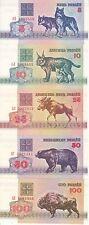 BIELORUSSIA BELARUS 5 10 25 50 100 RUBLES UNC FDS ANIMALI 1992 EX URSS CCCP