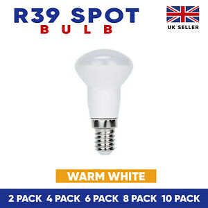R39 LED Reflector Reflecter Light Bulbs Warm White/Cool Light SES, Reflector