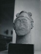 JORDANIE c. 1960 - Sculture Tête Sémite Amman - DIV8472