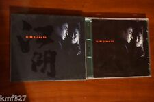 Jiang Hu 江湖 Authentic  Original VCD HK