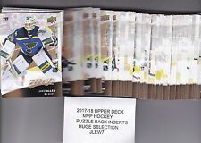 MIKE SMITH 17-18 2017-18 UPPER DECK MVP PUZZLE BACK INSERT #96