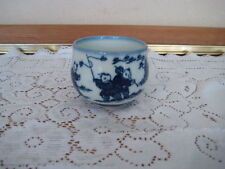 Cost Plus Inc, San Francisco, Made In Japan Tea Cup