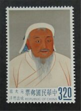 nystamps Taiwan China Stamp # 1357 Mint OG H $150