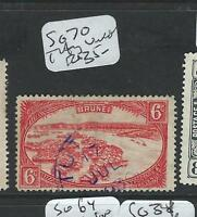 BRUNEI (PP1701B)  6C  SG 70  TUTONG     VFU